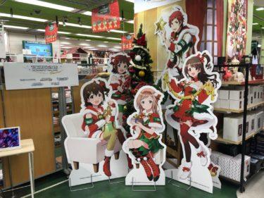 クリスマスも東急ハンズでアイマスですよ、アイマス!