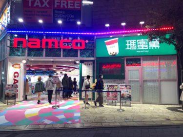 サンシャイン60通りにタピオカ専門店「瑪蜜薫」出現!