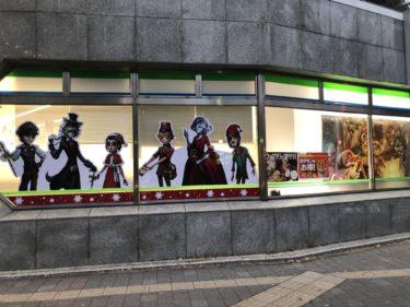 『IdentityⅤ第五人格』ラッピング店舗ファミリーマートが出現中!