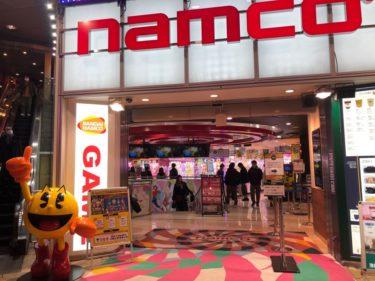 ゲームセンター「namco池袋店」が映し出す絶望的な真実とは!?