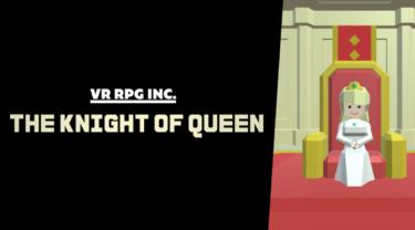 このご時世の中、豊島区に「VR RPG株式会社」設立!