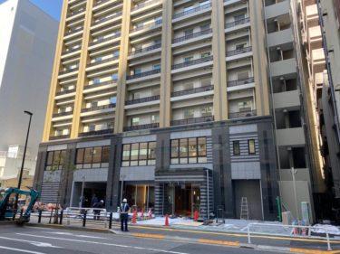 乙女ロードに建設中の「ホテル」完成間近も、タイミングが悪すぎる!!