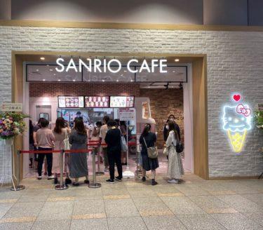 サンリオカフェが池袋に出来たけど、え、そこってアルパだったの!?