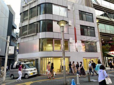 サンシャイン60通りのアドアーズ+アニメプラザが閉店!!