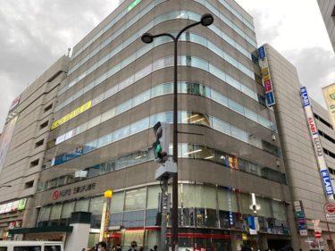 池袋東口駅前の三菱UFJ銀行移転するけど、跡地に何が?